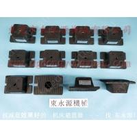 避震好的 六楼机器防振脚,皮具模压机避震器找 东永源