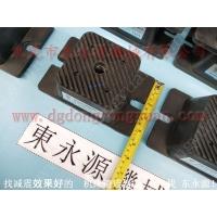 质量好的 三座标仪避震器,保定充气减震垫直销找 东永源