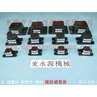 质量好的 冲压机防振垫,楼板设备减震器找 东永源