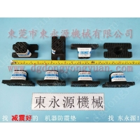 减震效果好 振动盘减震装置,包装切线机减震气垫找 东永源