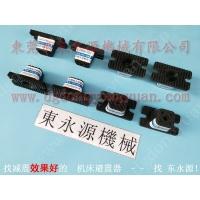 无锡 油压机减震气垫,橡胶厂裁切机垫脚找 东永源
