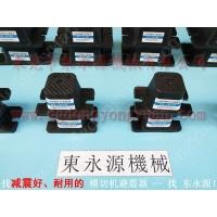 减震效果95%以上气压式避震器,螺丝模具油压机减振垫找 东永