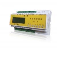 独立型智能照明控制模块  三遥时控器