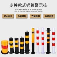 廠家直銷鋼管警示柱 停車樁交通安全隔離樁防撞柱