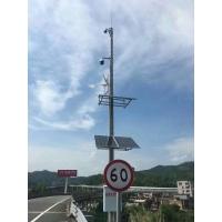 风光互补监控发电系统_交通视频监控系统_广州英飞风力发电机