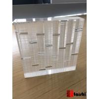3form树板生态树脂板天然植物夹层板