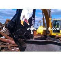 鹰嘴剪MBI公司大力剪 液压剪废钢剪切机 报废汽车拆除剪切