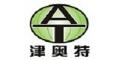 天津奥特泵业有限责任公司品牌标志