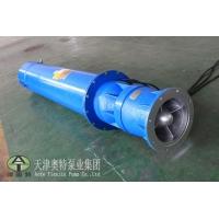 QJR-大型高温热水离心泵-津奥特加工生产
