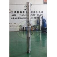 可用来抽送耐腐蚀性液体的不锈钢潜水离心泵!