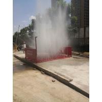 工地洗車機生產廠家洗輪機直銷煤礦洗車設備