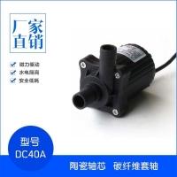 微型直流无刷新款小型抽水机散油泵离心潜水泵14mm喷泉水泵