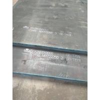 50Mn2合金鋼板