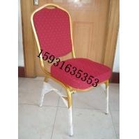 河北省霸州市胜芳铁管酒店椅,胜芳餐椅