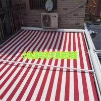 户外铝合金大型阳光房双轨天幕花园伸缩帐篷电动遮阳凉棚天幕定制