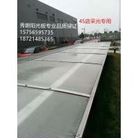 上海太勇阳光板4S店阳光房采光板太勇耐力板车棚雨棚阳光板