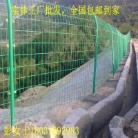 河北供应双边丝道路公路围栏现货价格