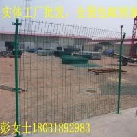 河北铭哲生产双边防护栏1.8*3m小区高速公路铁丝隔离栅栏