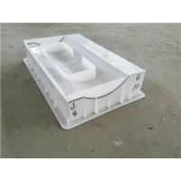 流水槽模具 流水槽塑料模具