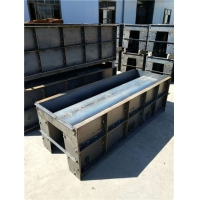 U型槽模具 流水槽钢模具,U型模钢模具