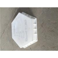 【塑料模具】实心六角护坡模具精美耐用送样品