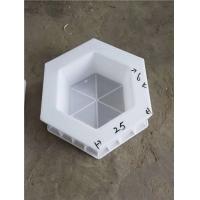 【塑料模具】护坡模具塑料护坡模具生产