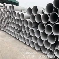 卓習供應316、304不銹鋼大口徑不銹鋼管 非標可定