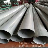 卓習供應內外拋光不銹鋼管 衛生級316L不銹鋼管