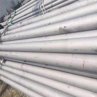 卓習生產310S不銹鋼無縫管 壓力容器管道 GB/T1329