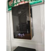 岚帝尔家用智能8kw电采暖炉