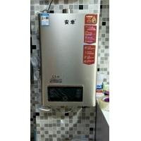 A5全程冷水热水器