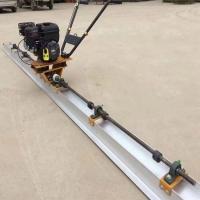 汽油混凝土振平尺 水泥路面振动尺 地面振动找平机