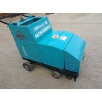 自动行走式路面切纹机 混凝土路面刻纹机 路面防滑刻纹机