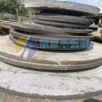 江苏大型的不锈钢板激光切割厂家