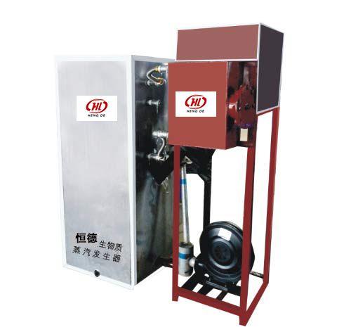小型生物质蒸汽发生器