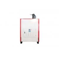 乐山竹通生物质蒸汽发生器