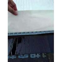 14高分子排水异形片自粘土工布用于车库虹吸排水系统