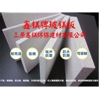 西安阻燃板:玻镁板作为吊顶的可选板材之一