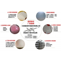 三原鑫鎂環保建材:硅質板_優質商品價格