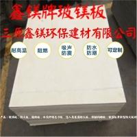 防火玻镁板:岩棉保温板优缺点