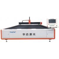 激光切割机厂家 激光焊接机 激光切管机价格