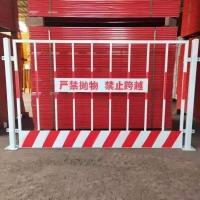 紅白基坑臨邊防護欄A長島紅白基坑臨邊防護欄