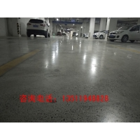 贵州固化地坪贵州密封固化剂地板