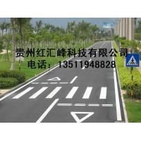 贵州交通安全设施贵州交通设施
