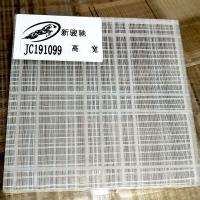 工藝夾絲玻璃價格 廣州夾絲玻璃廠 超白夾絹玻璃