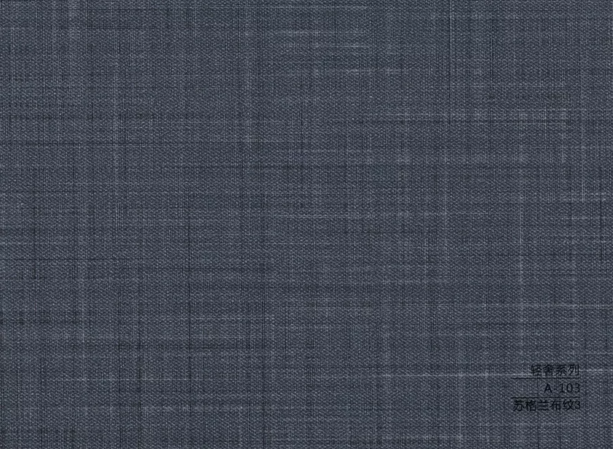 浩鹏集成墙饰 轻奢系列 A-103 苏格兰布纹3