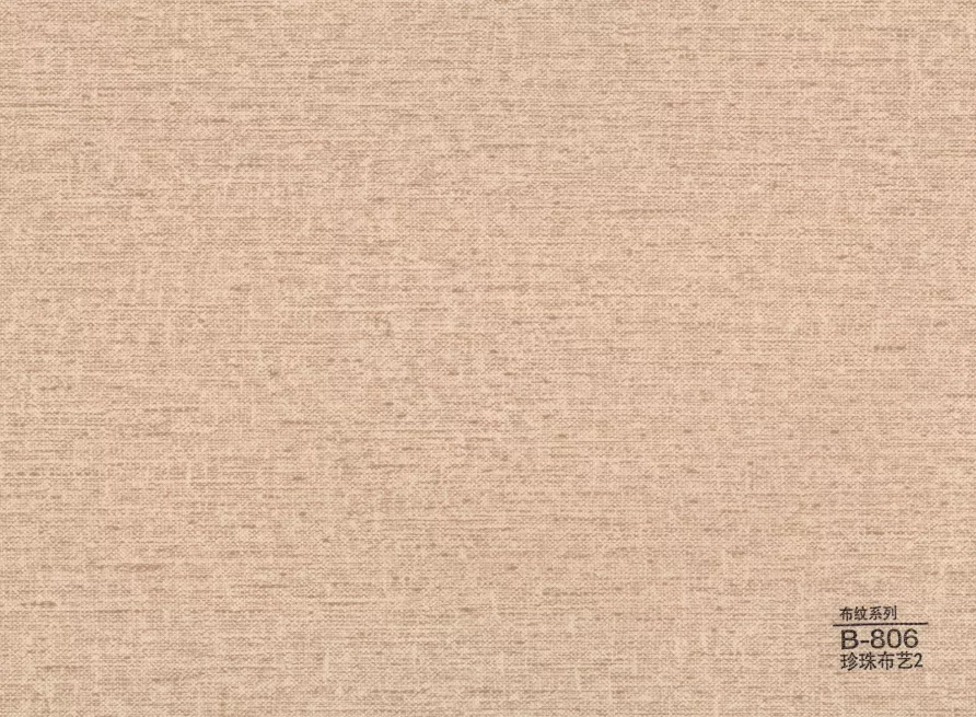 浩鹏集成墙饰 布纹系列 B-806 珍珠布艺