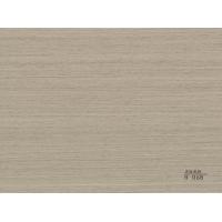 成都集成墙板厂家 增强版 木纹系列 H-068