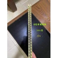 浩鹏科技 增强面板 6毫米增强板 300v缝 小v