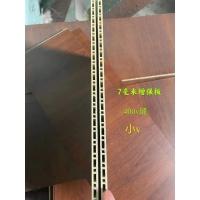 浩鹏科技 增强面板 7毫米增强板 400v缝 小v